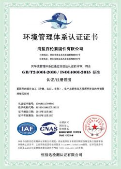 ISO14001-01